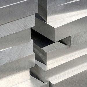 цветной металопрокат алюминиевая плитп